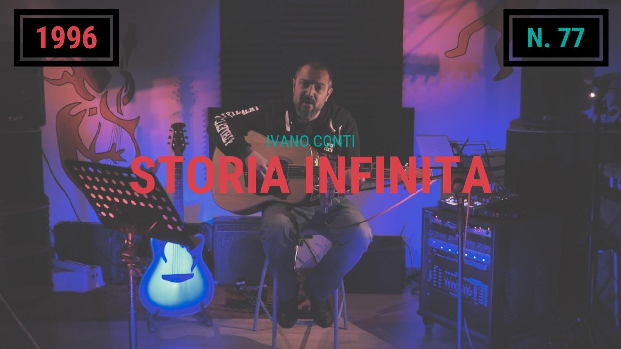77 – Storia infinita (1996)